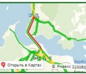 Маршрутка «Бердск-Новосибирск» попала в ДТП в Советском районе