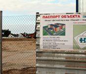 4 миллиона дадут на проектирование дорог в микрорайоне Южный Бердска благодаря строительству новой школы