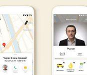 «Яндекс.Такси» познакомит бердчан со своими водителями
