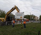 Бердск и Искитим «вылетели» из нацпроекта БКАД, потеряв на двоих 200 миллионов рублей