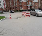 Провалилась внутриквартальная дорога в микрорайоне «Орбита» в Бердске