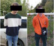 Задержаны при сооружении закладок в лесу двое бердчан