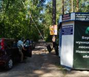 Отдыхающие кемеровчане считают недорогой плату за въезд в парк отдыха «Чайка» в Бердске