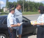 Итоги профмероприятий «Ребенок-пассажир» подвели в региональной Госавтоинспекции