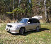 Автоледи из Новосибирска потеряла бампер в Бердске