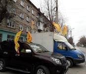 Ударят автопробегом по Дню народного единства в Бердске