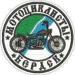 Бородатые мотоциклисты Бердска разъясняют школьникам азы ПДД