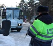 За три дня госавтоинспекторы региона проверили 537 автобусов в НСО