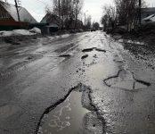 ГИБДД региона считает опасные дыры на дорогах Бердска
