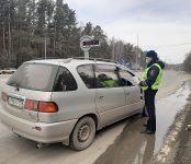 ГИБДД: «Запрета на использование личных автомобилей в Новосибирской области нет»