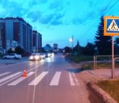 ГИБДД региона разыскивает иномарку красного цвета, совершившую наезд на 11-летнюю девочку на пешеходном переходе