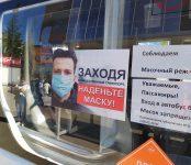 Власти Бердска проверили водителей общественного транспорта и пассажиров на соблюдение масочного режима