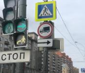 На дорогах Бердска планируют увеличить количество светофоров и камер видеофиксации