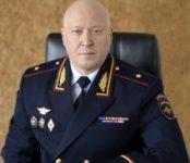 Досье на нового начальника ГУ МВД по Новосибирской области появилось на сайте ведомства