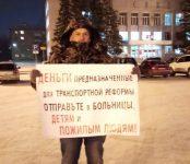 «Свидетель» от замминистра транспорта НСО: транспортную реформу в Бердске не рассматриваем