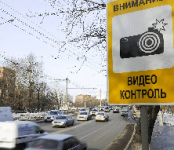 Новый дорожный знак для обозначения камер вводится в ПДД с 1 марта