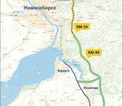 Строительство Восточного обхода Новосибирска и Бердска возобновится в мае 2021 года