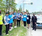 Автоинспекторы и школьники Бердска провели акцию «Уважайте ПДД – не случится ДТП!»