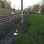 Из-за наушников погиб молодой бердчанин на железной дороге
