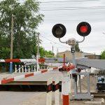 ГИБДД сообщает: Увеличен штраф за нарушение правил движения через железнодорожные пути