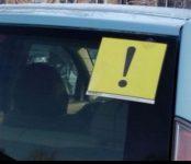 «Начинающий водитель» в Бердске: Опознавательный знак обязателен