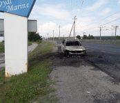 Пожар уничтожил автомобиль Mazda Atenza на трассе в Бердске