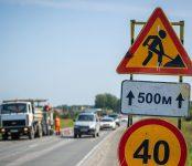 ГИБДД региона предупреждает водителей Новосибирской области