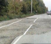 Минтранс НСО: Разметка с эффектом вибрации повысит безопасность на областных трассах и не даст съехать в кювет
