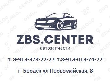 zbs.center